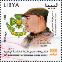 [The 60th Anniversary of the Libyan Scouts, type CTY]