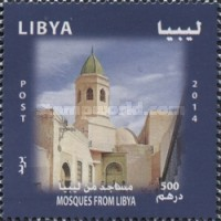 [Mosques in Libya, type CUH]