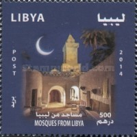 [Mosques in Libya, type CUI]