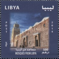 [Mosques in Libya, type CUJ]