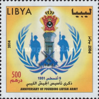 [Foundation of the Libyan Army, type CUL]