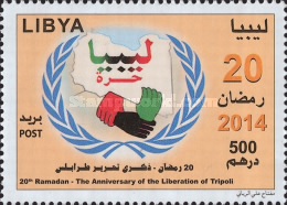 [Ramadan - The 20th Anniversary of the liberation of Tripoli, type CUM]