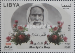 [Martyr's Day, type CUN]