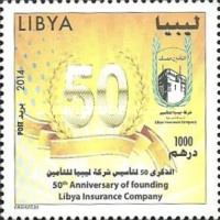 [The 50th Anniversary of the Libya Insurence Company, type CUR]