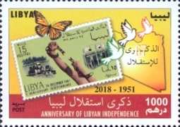 [The 67th Anniversary of Independence, type CXS]