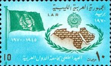 [The 25th Anniversary of Arab League, type DZ]