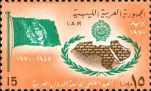 [The 25th Anniversary of Arab League, type DZ1]