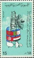 [The 5th Anniversary of Arab Satellite Communications Co-operation Agreement, type EA]