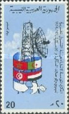 [The 5th Anniversary of Arab Satellite Communications Co-operation Agreement, type EA1]