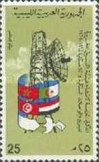 [The 5th Anniversary of Arab Satellite Communications Co-operation Agreement, type EA2]