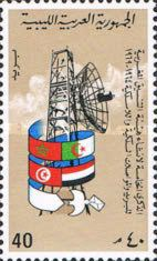 [The 5th Anniversary of Arab Satellite Communications Co-operation Agreement, type EA3]