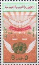 [The 25th Anniversary of the United Nations, type EE]
