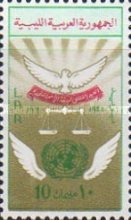 [The 25th Anniversary of the United Nations, type EE1]