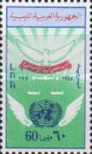[The 25th Anniversary of the United Nations, type EE2]