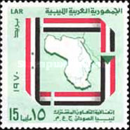 [The 1st Anniversary of Signing of Tripoli Charter of Co-operation, type EF]