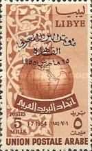 [The 2nd Arab Postal Congress, Cairo - Issues of 1955 Overprinted in Arabic, type G]