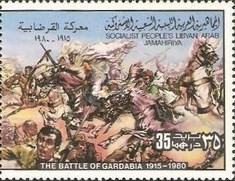 [Resistance against the Italian Colonization - Battle of Gardabia, type QQ]