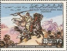 [Resistance against the Italian Colonization - Battle of Shahat, type QS]