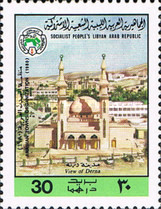 [Arabian Towns Organization, type QY]