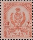[State Coat of Arms - Coloured Paper, type U7]