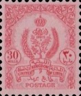 [State Coat of Arms - Coloured Paper, type U8]