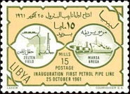 [Inauguration of First Libyan Petrol Pipeline, type X]