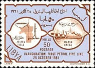 [Inauguration of First Libyan Petrol Pipeline, type X1]