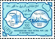 [Inauguration of First Libyan Petrol Pipeline, type X2]