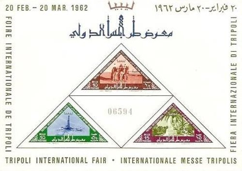[International Fair, Tripoli, type XAD]