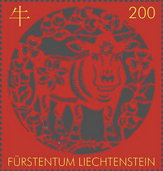 [Chinese New Year 2021 - Year of the Ox, type CBM]