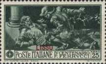 "[Italian Occupation- Italian Postage Stamps No. 308-312 Overprinted ""LISSO"", type I]"