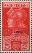 "[Italian Occupation- Italian Postage Stamps No. 308-312 Overprinted ""LISSO"", type J]"