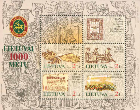 [The 1000th Anniversary of Lithuania, type ]