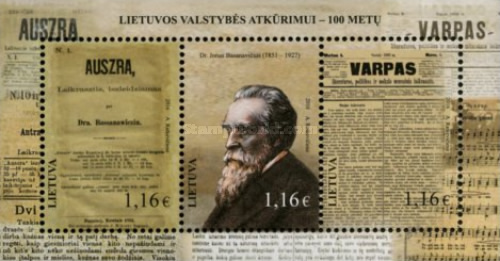 [The 100th Anniversary of the Restoration of the Lithuanian State, type ]