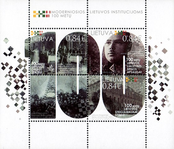 [The 100th Anniversary of Modern Lithuanian Institutions, type ]
