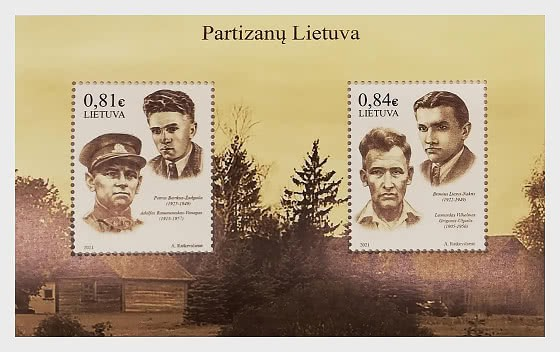 [Partisans of Lithuania, type ]