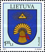 [Coat of Arms of Lithuanian Towns, type AAV]
