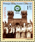 [The 90th Anniversary of the First Lithuanian Song Festival, type AFH]