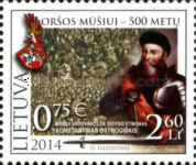 [The 500th Anniversary of the Battle of Orsha, type AFM]