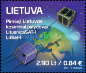 [Lithuanian Satellites, type AFN]