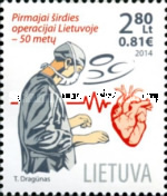 [The 50th Anniversary of the First Open Heart Surgery at Vilnius University Hospital, type AFO]