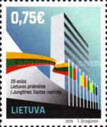 [The 25th Anniversary of Lithuanian Membership of the United Nations, type AHO]