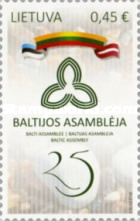 [The 25th Baltic Assembly - Joint Issue with Estonia and Latvia, type AHV]