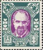 [Recognition of Lithuania by League of Nations, type AJ]