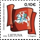 [Lithuanian State Symbols, type AKN]