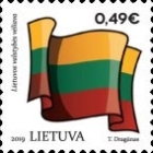 [Lithuanian State Symbols, type AKO]