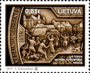 [Lithuania Independence Fight, type AKT]