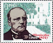 [The 100th Anniversary of the Birth of Stanislaw Moniuszko, 1819-1872, Typ ALB]