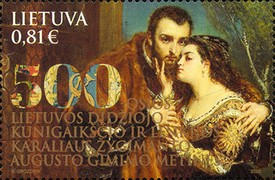 [The 500th Anniversary of the Birth of Sigismund II Augustus, 1520-1572 - Joint Issue with Poland, Typ ALU]