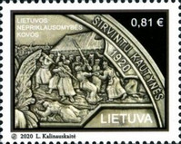 [The 100th Anniversary of the Wars of Independence, type ALV]